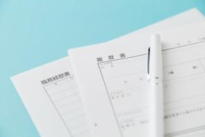 転職回数が多い人の職務経歴書の書き方