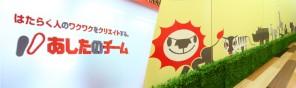 main_company_logo