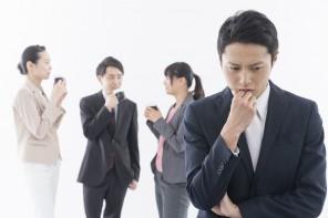 転職先に馴染めない場合の対処方法