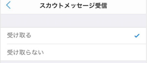 FireShot Capture 217 - 名刺管理サービス「Eight」が_ - https___jp.techcrunch.com_2019_01_29_eight-career-design_