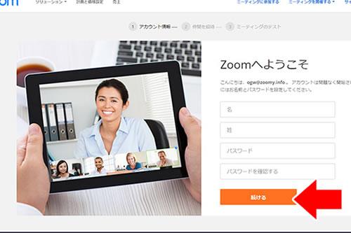 Zoom2-8